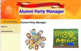 Alumni Party Manager
